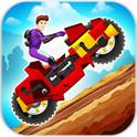超级登山摩托车