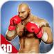 3D横版拳击格斗