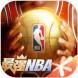 最強NBA(杜蘭特代言)