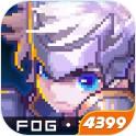 原力守护者(像素3V3)