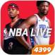 NBA LIVE(EA出品哈登代言)