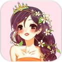 公主秘密花园填色游戏