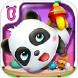 熊猫宝宝抓娃娃机