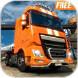 集装箱卡车模拟器2