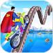 超级英雄杂技驾车