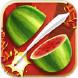 欢乐假日切水果