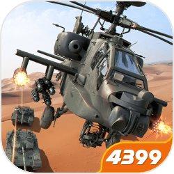 巅峰坦克(陆空对战12V12)