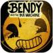 班迪与油印机汉化版