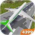 模拟飞行驾驶