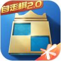 战歌竞技场(自走棋2.0)