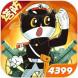 黑貓警長聯盟(經典卡通)