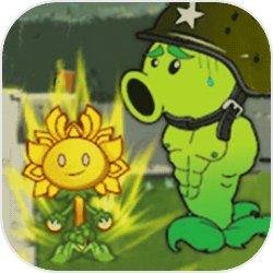 保卫向日葵