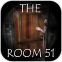 51號房間