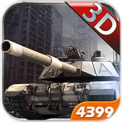 第7装甲师(跨服军团战)
