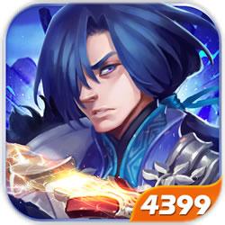 Game 剑魂榜 / SWORD & SOUL v1.1.1 MOD