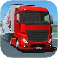 载货卡车模拟