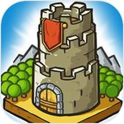 成长城堡技巧揭秘