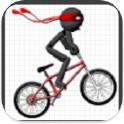 疯狂的自行车火柴人