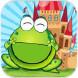绿豆蛙乐园