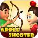 苹果射击游戏