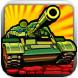 坦克现代后卫