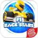 F1赛车明星