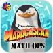 马达加斯加数学行动