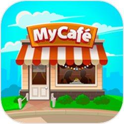 我的咖啡厅道具免费版体验解密