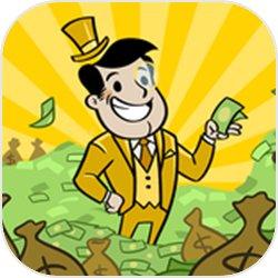 资本家大冒险这个游戏怎么样